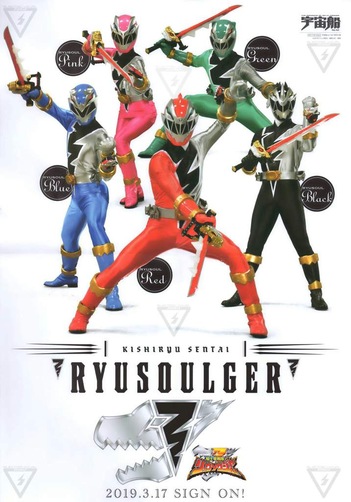 Los 5 Caballeros Ryuusouger Muestran su poder | Super Sentai