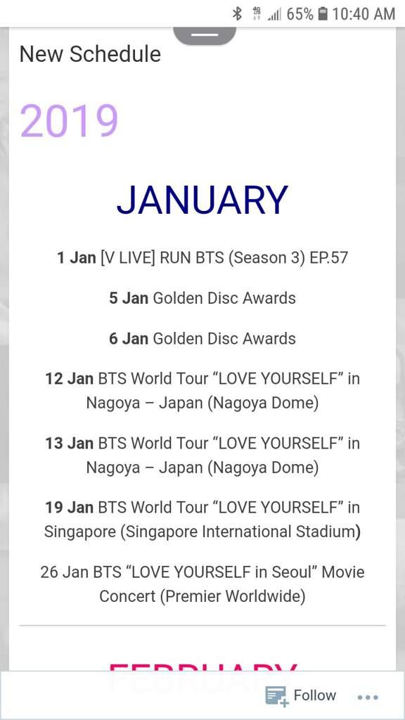 BTS January schedule | BTS Amino