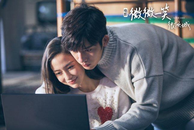 Love 020 (movie) | Asian Dramas And Movies Amino