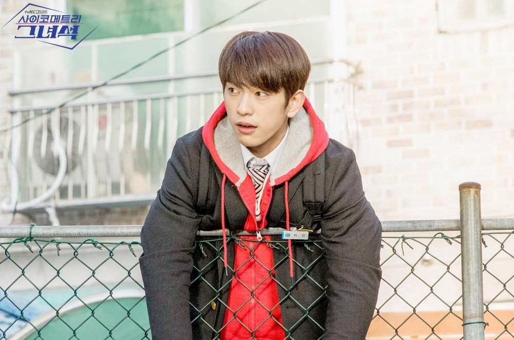 Jinyoung new drama! | GOT7 DAILY Amino
