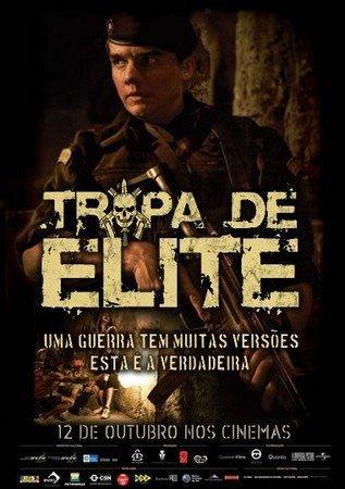 TROPA DE ELITE BRASILEIRINHAS BAIXAR