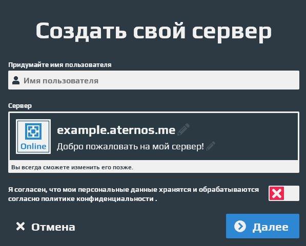 бесплатная регистрация доменов первого уровня