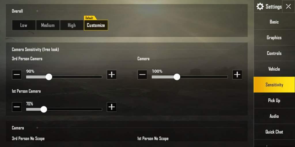 ضبط اعدادات لعبة pubg mobile للكمبيوتر بالعربي