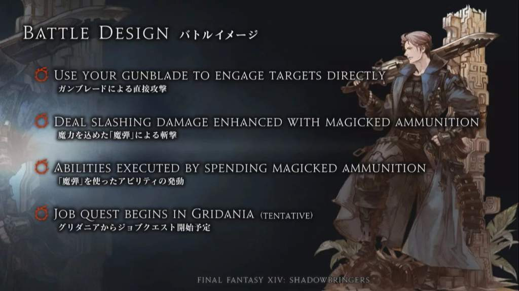 📣 *FanFest Reveals* Viera Confirmed, New Features, Areas, Collab