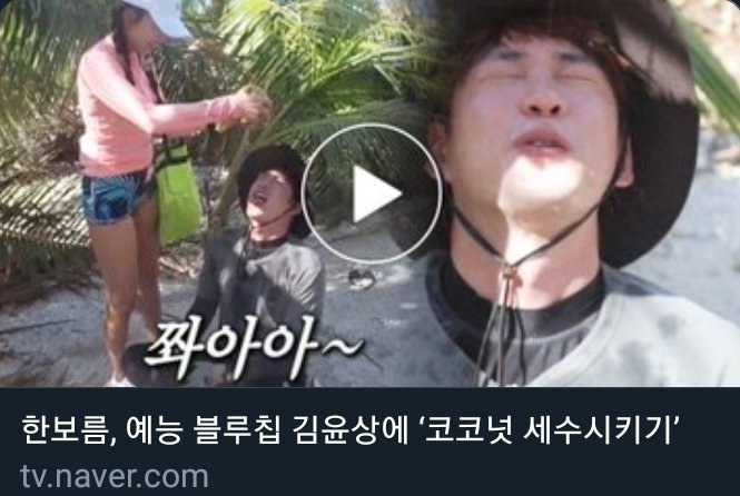 Yugyeom in Law of the Jungle | GOT7 Amino