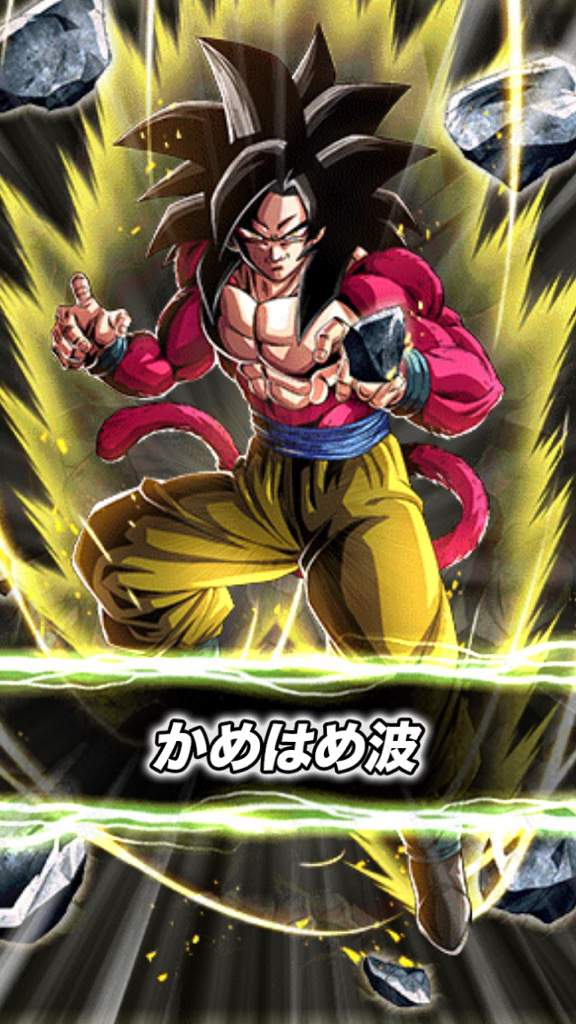Saw dis on reddit) even your boy goku has his phone ready to play