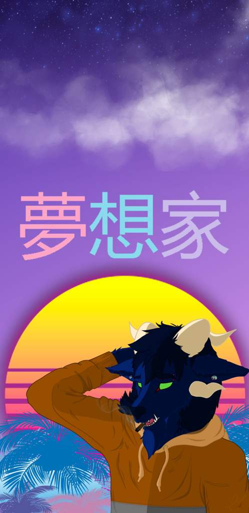 Vaporwave Wallpaper Furry Amino