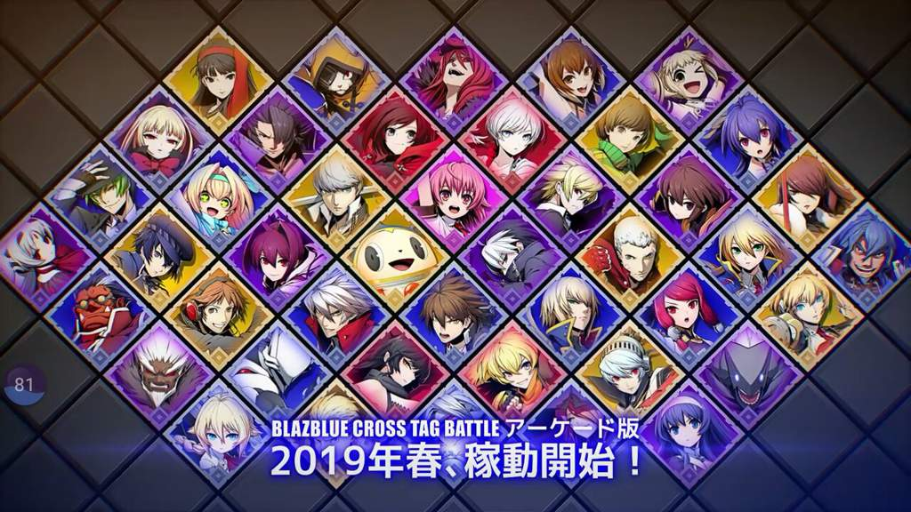 New DLC characters for BBTag(But no new RWBY characters   RT