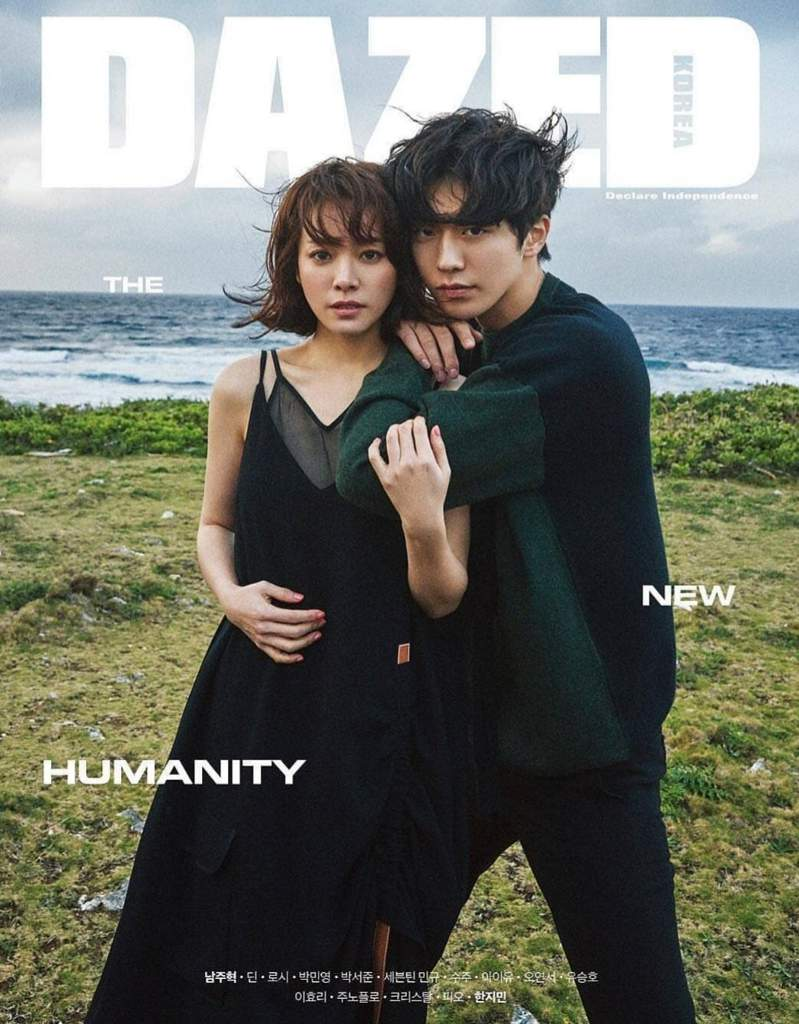 Han Ji Min compares the work with Nam Joo Hyuk