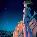 Nausicaa Of The Valley Of The Wind | Wiki | Anime Amino