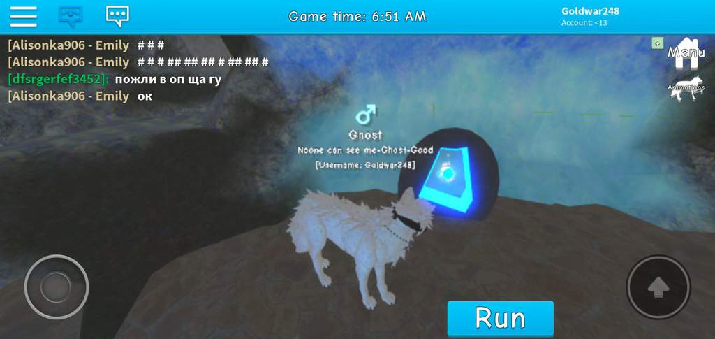 Wolf Life Beta Wiki Roblox Amino