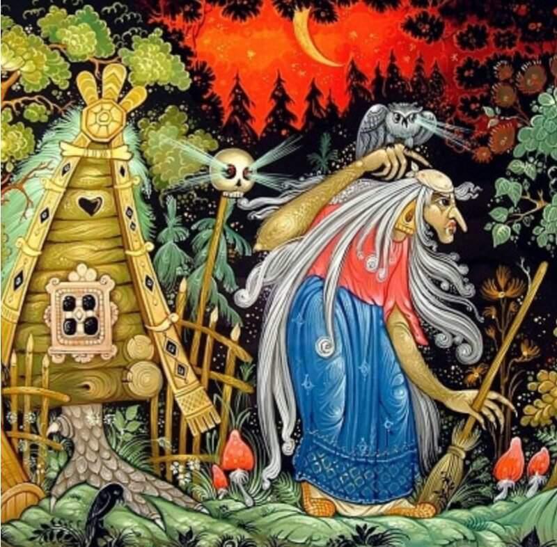 Иллюстрации к сказке баба яга и заморышек