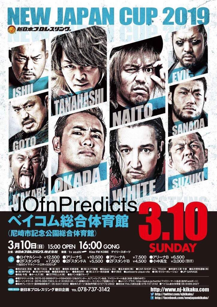 New Japan Cup 2019 JOfnPredicts: New Japan Cup 2019 | Wrestling Amino
