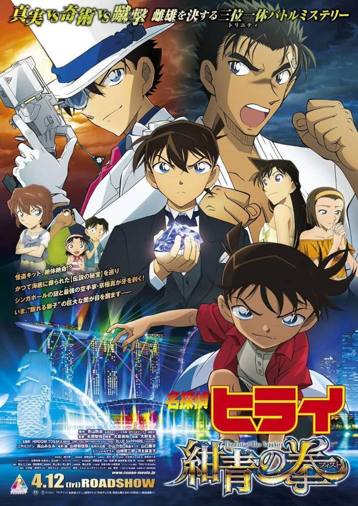 Detective Conan April Anime Schedule (2019) | Detective