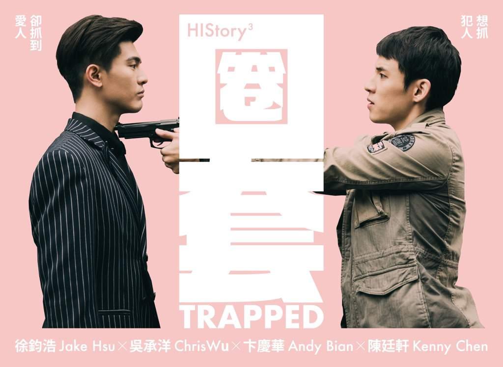 HIStory 3: Trap   ~BL•Drama~ Amino
