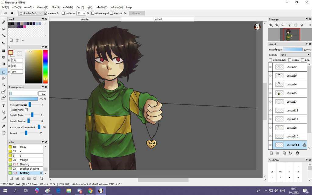 Locket  [Screenshot redraw] | Glitchtale Amino