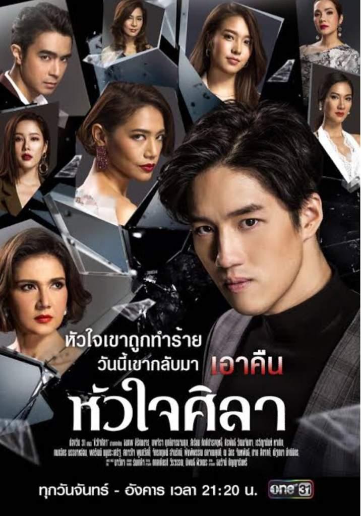 Sila's Heart (Huajai Sila) Lakorn   Asian Dramas And Movies