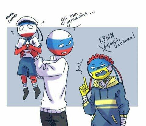 Ukraine/Crimea vs Russia/Crimea | •Countryhumans Amino ...