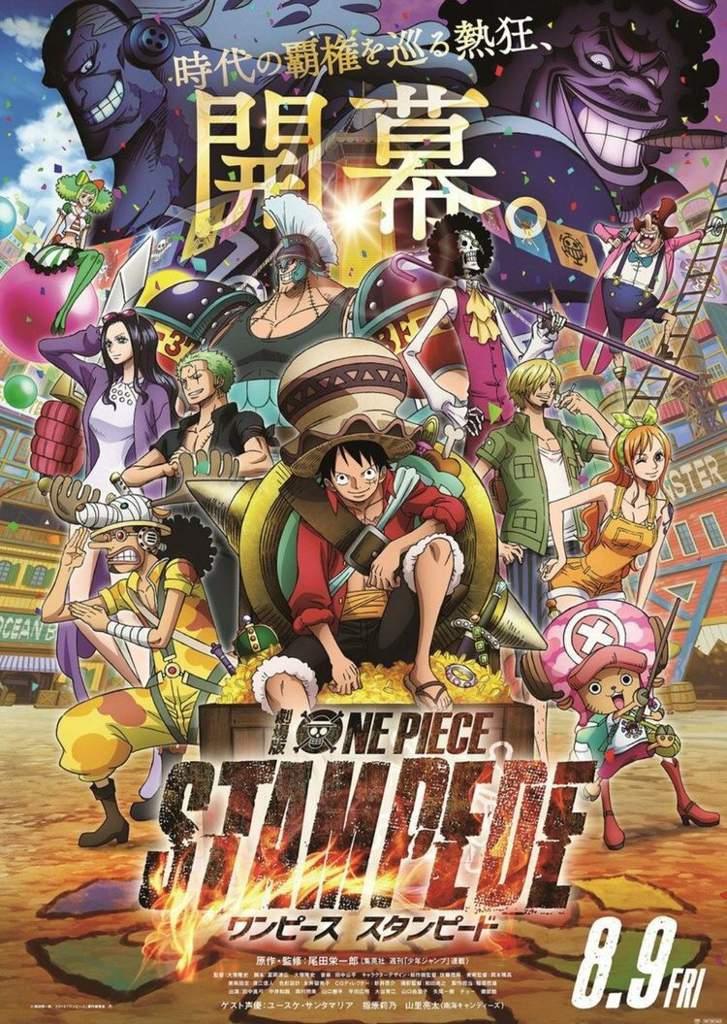 Quelque Fond Ecran One Piece Amino