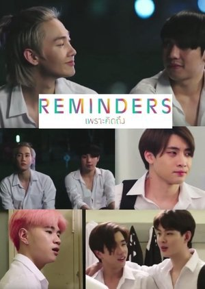 ReminderS - REMINDERS เพราะคิดถึง - Episode 1 English