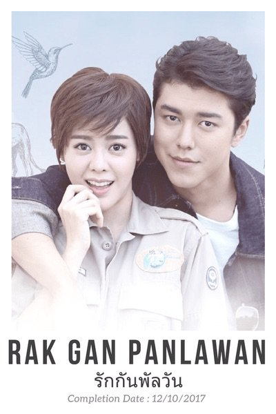 Rak Kan Panlawan -Confusedly in Love | Asian Dramas And