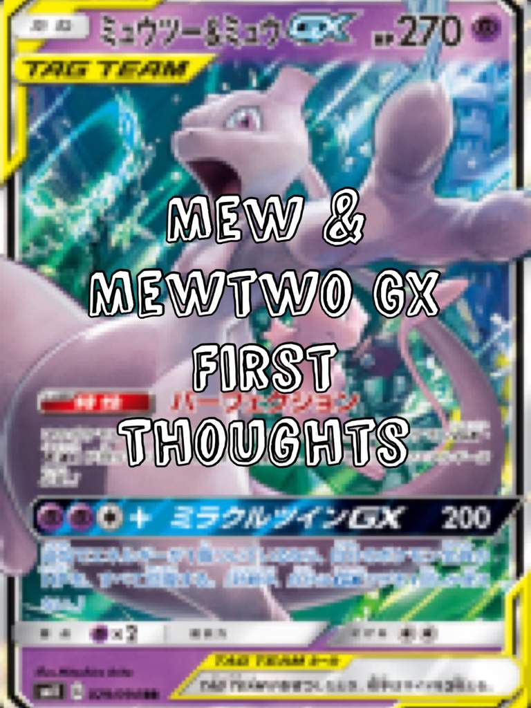 Mew & Mewtwo GX - First Thoughts   Pokémon Trading Card Game