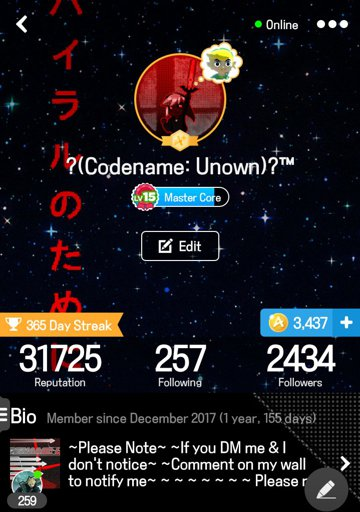 Codename: Unown)?™ | Smash Amino