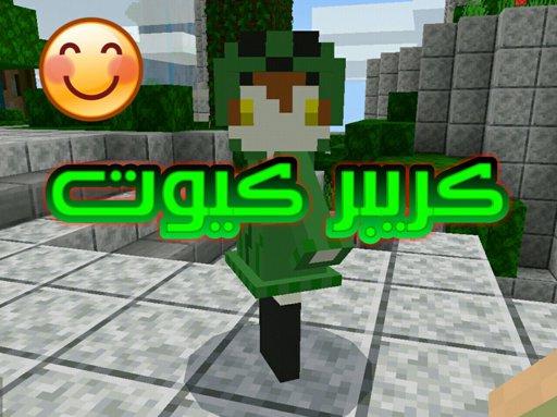 download minecraft apk free 1.1.5.1