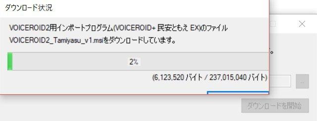 I did a cover  No logic ft  Ken | Vocaloid Amino
