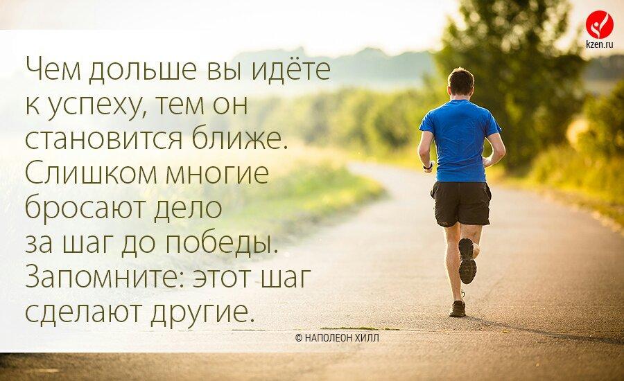Год, картинки с надписями со смыслом про жизнь и мотивацией на успех
