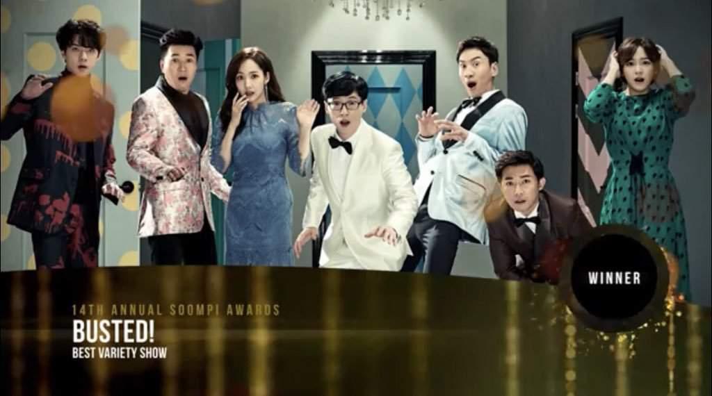 14th ANNUAL SOOMPI AWARD : EXO as The Winner | EXO-L