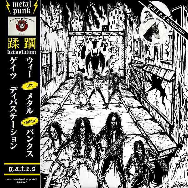 Your Taste Sucks, Vol  6 | Metal Amino