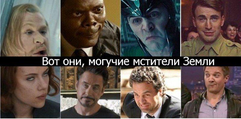 Мстители финал смешные картинки