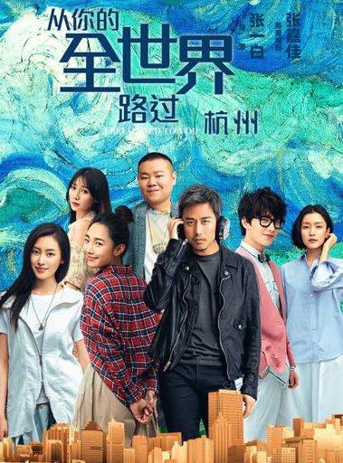 Mydramalist | Asian Dramas And Movies Amino
