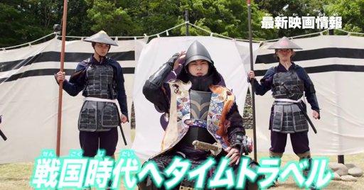 Kamen Rider ZI-O The Movie: Over Quartzer - 1st TV Promo | Kamen