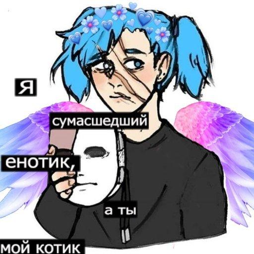 Саня Рыбкин ♥️😅 | Салли Фейс|Sally Face {RUS} Amino