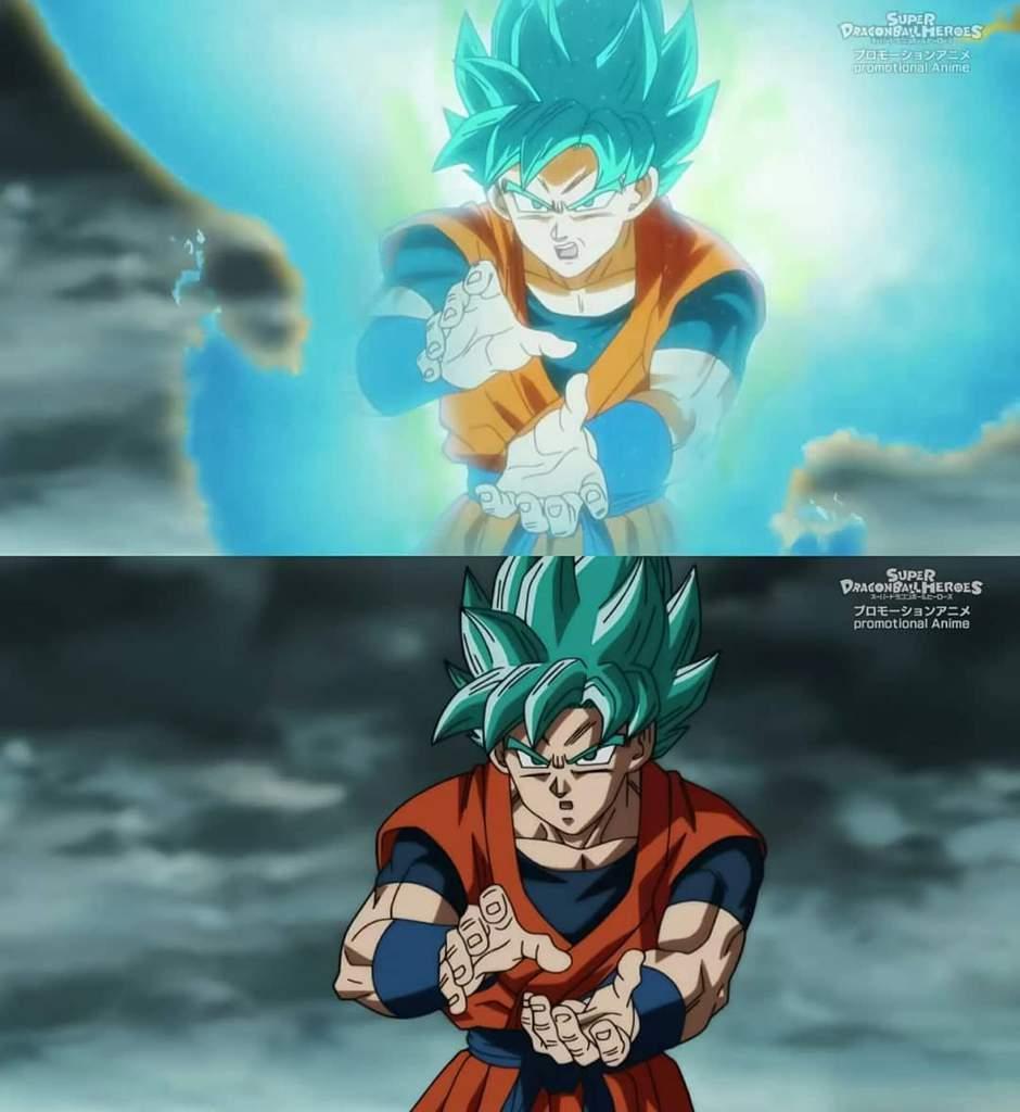 Super Dragon Ball Heroes Episode 13 | Wiki | Dragon Ball