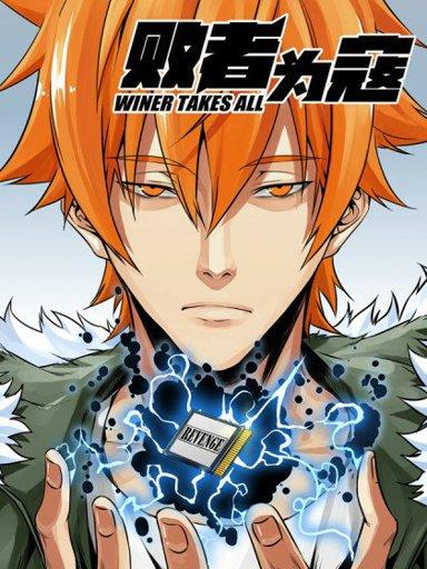 manhua | Anime Amino