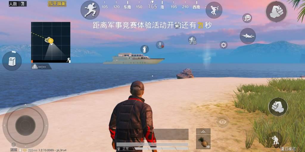 Pubg Chinese-Surfboard, Yacht, etc  | PUBG Mobile Amino