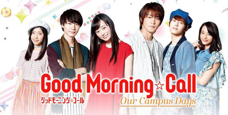 Coffee And Vanilla J Drama Review From What Has Been Released Jdrama Amino