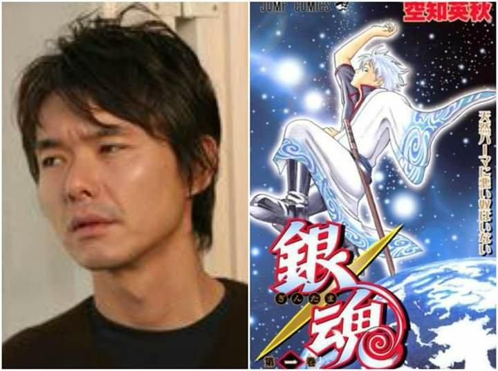 Hideaki Sorachi | Gintama Amino