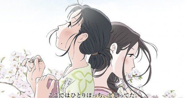 In This Corner Of The World Review Anime Amino