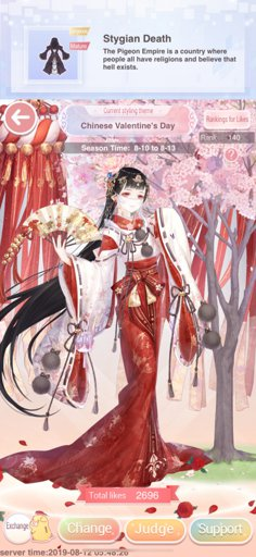 Latest | Love Nikki Dress Up Queen Amino