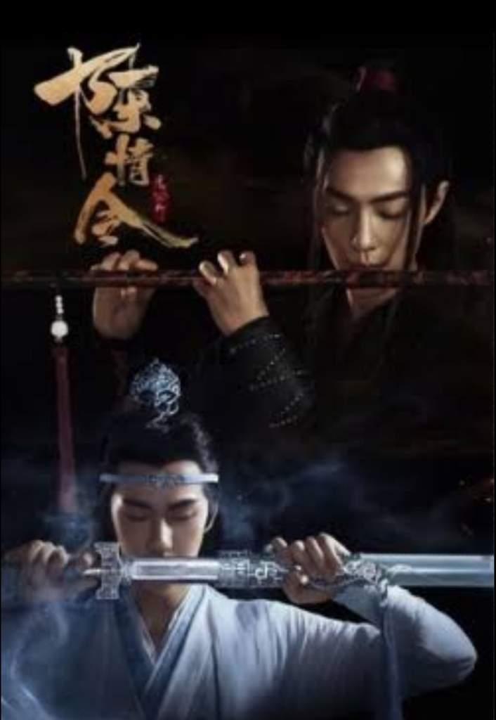 The Untamed ...Web Series.. | Asian Dramas And Movies Amino