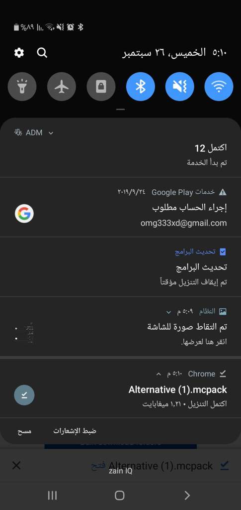 Amino Communities And Chats للكمبيوتر
