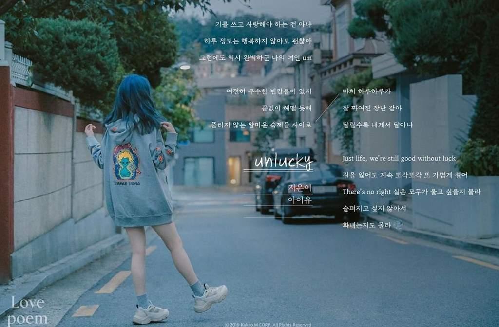 Tình bạn ngọt ngào của IU và Yoo In NA: Cô ấy xuất hiện 30 phút trước giờ biểu diễn của tôi cùng với 50 cây kem ảnh 6