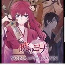 Yona of the dawn | Wiki | Anime Amino