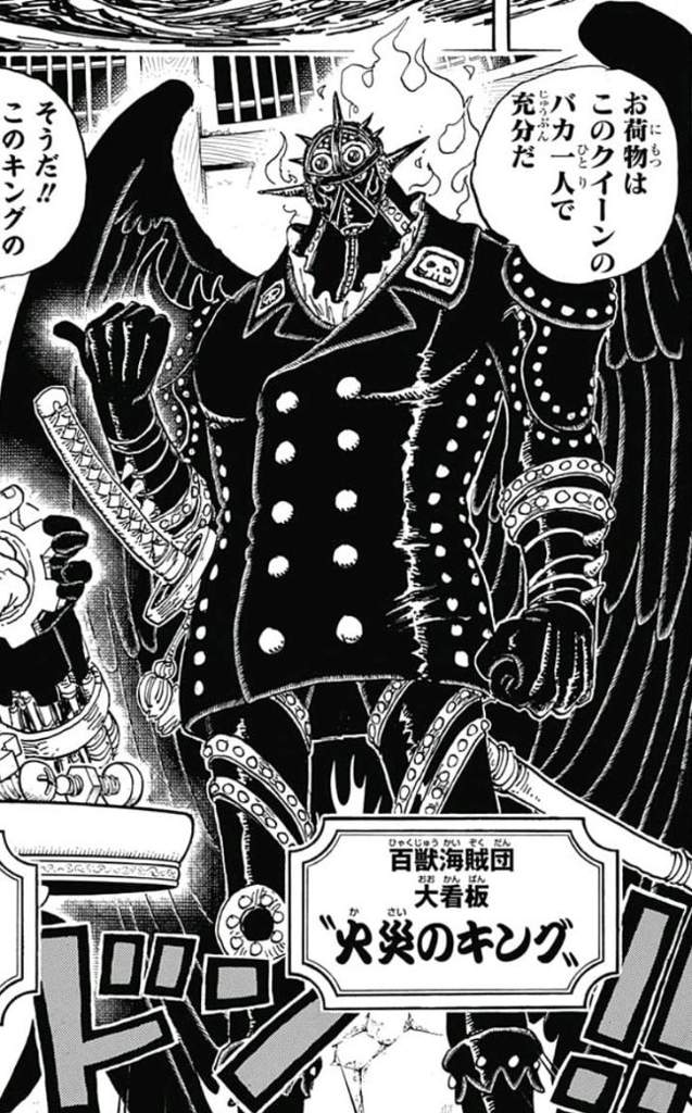 My Top 10 Currently Strongest Characters In Wano Kuni ...
