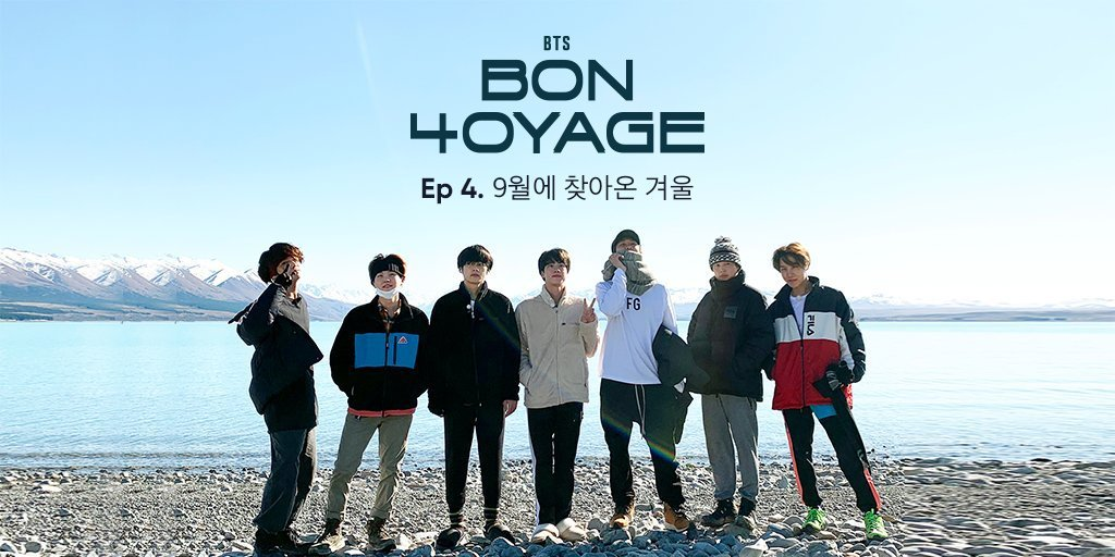 Bon Voyage Season 4 New Zealand Wiki Kim Taehyung V Amino