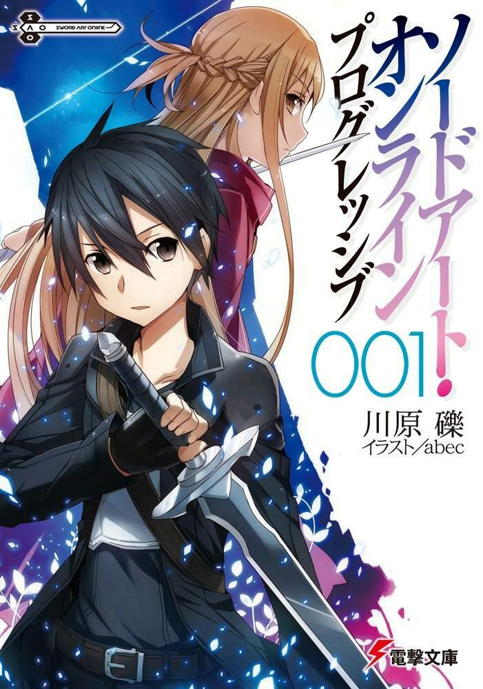 Vale la pena leer las Novelas de Sao? | Sword Art Online (SAO) Amino